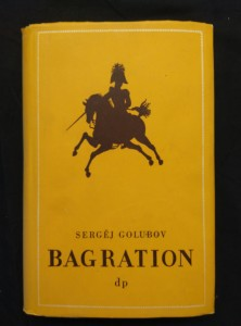 náhled knihy - Bagration (Oppl., 380 s.)