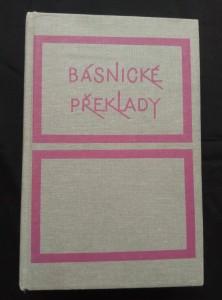 náhled knihy - Básnické překlady - Český překlad 13 (Ocpl,  984 s., šest. J. Fryčer)