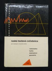 náhled knihy - Ruská textová cvičebnice pro studující universit směru - matematika, fyzika, deskriptivní geometrie (lam, 388 s.)