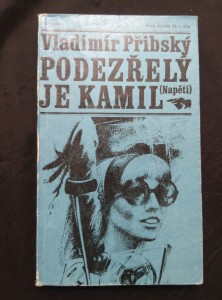 náhled knihy - Podezřelý je Kamil  (Obr, 156 s.,)
