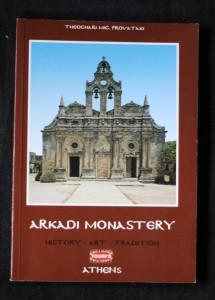 náhled knihy - Arkadi Monastery