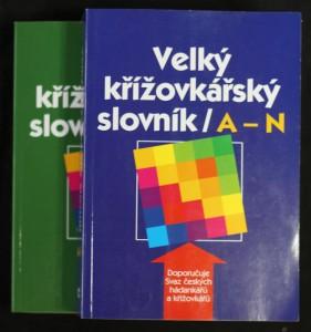 náhled knihy - Velký křížovkářský slovník