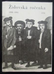náhled knihy - Židovská ročenka