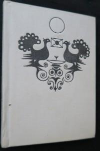 náhled knihy - Filatelistické povídky