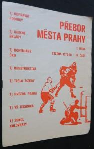náhled knihy - Přebor města Prahy (I.třída; sezóna 1979-80; IV část)