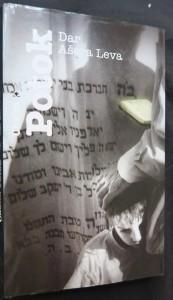 náhled knihy - Chaim Potok