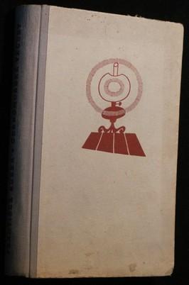 náhled knihy - Černomořské večery : pásmo povídek