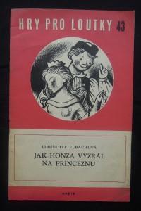 náhled knihy - Hry pro loutky : Jak Honza vyzrál na princeznu