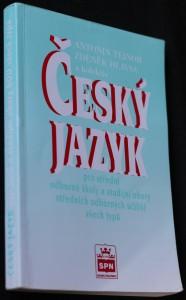 náhled knihy - Český jazyk pro střední odborné školy a studijní obory středních odborných učilišť všech typů