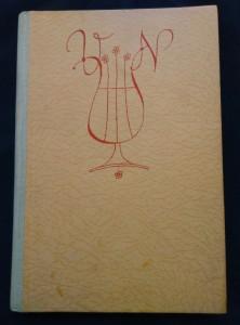 náhled knihy - 50 let s Vítězslavem Novákem (Oppl, 112 s., 10 obr., typo K. Svolinský, b ob.)