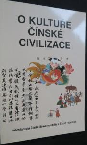 náhled knihy - O kultuře čínské civilizace