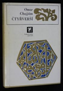 náhled knihy - Čtyřverší