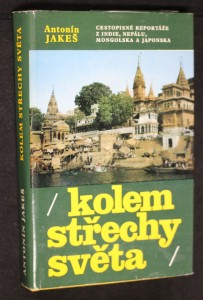 náhled knihy - Kolem Střechy světa : cestopisné reportáže z Indie, Nepálu, Mongolska a Japonska