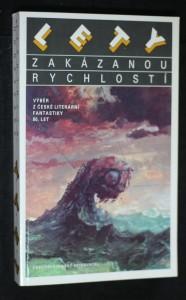 náhled knihy - Lety zakázanou rychlostí : výběr z české literární fantastiky 80. let