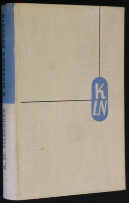 náhled knihy - U modrého kohouta : Román
