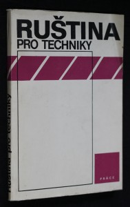 náhled knihy - Ruština pro techniky