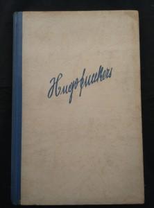 náhled knihy - Hugo Junkers - jeho život a dílo (Oppl, 196 s., 25 obr příl.)