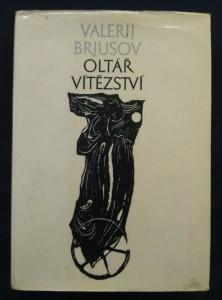 náhled knihy - Oltář vítězství (A4, Ocpl, 352 s., il. K. Hruška)