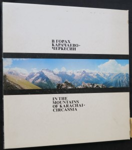 náhled knihy - In the mountains of Karachai-Circassia (Teberda-Dombai)