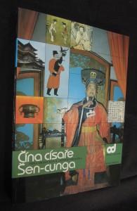 náhled knihy - Čína císaře Šen-cunga