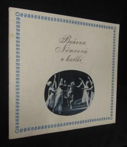 náhled knihy - Božena Němcová v hudbě