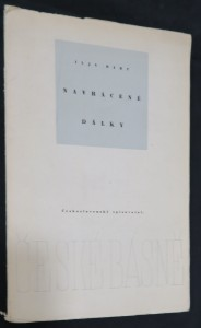 náhled knihy - Navrácené dálky (včetně vloženého verše s autogramem autora)