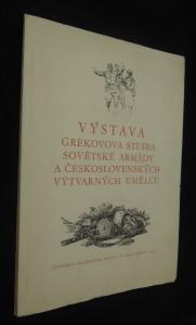 náhled knihy - Výstava Grekovova studia sovětské armády a československých výtvarných umělců