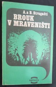 náhled knihy - Brouk v mraveništi (Edice Saturn svazek 117)