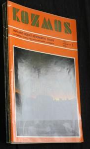 náhled knihy - Kozmos, ročník 1983, č. 1-6