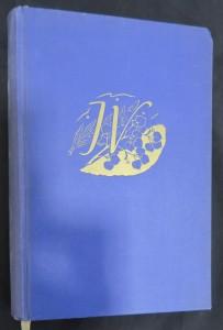 náhled knihy - Jaroslav Vrchlický : život