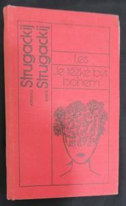 náhled knihy - Les ; Je těžké být bohem