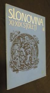 náhled knihy - Slonovina XI. - XIX. století (ze sbírek státní Ermitáže v Leningradě)