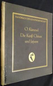 náhled knihy - Die Kunst Chinas, Japans und Koreas