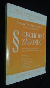 náhled knihy - První encyklopedie soukromých podnikatelů : obchodní zákoník s podrobným komentářem pro právní a podnikatelskou praxi