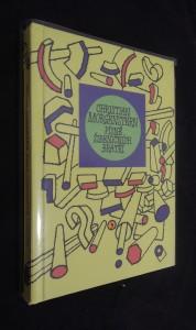 náhled knihy - Písně šibeničních bratří