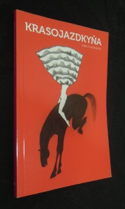 náhled knihy - Krasojazdkyňa