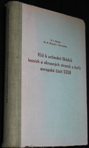náhled knihy - Klíč k určování škůdců lesních a okrasných stromů a keřů evropské části SSSR