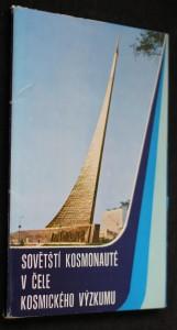 náhled knihy - Sovětští kosmonauté v čele kosmického výzkumu
