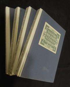 náhled knihy - Tři mušketýři po dvaceti letech : díl I, svazek I. - II. a díl II, svazek I - II.