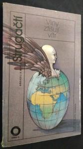 náhled knihy - Vlny ztišují vítr