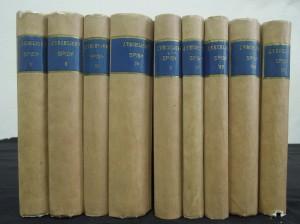 náhled knihy - Spisy I. - IX.