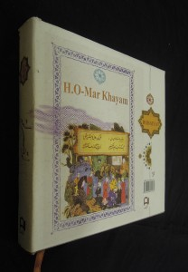 náhled knihy - Hakim Omar Khayam