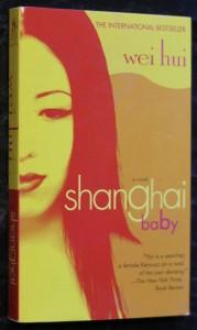 náhled knihy - Shangai baby