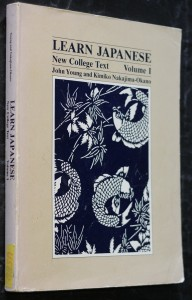 náhled knihy - Learn japanese. New college text