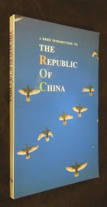 náhled knihy - A Brief Introduction to the Republic of China