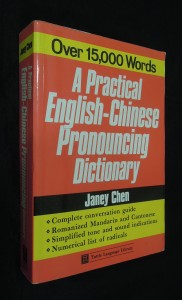 náhled knihy - A Practical English-Chinese Pronnouncing Dictionary