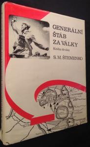 náhled knihy - Generální štáb za války. Kniha druhá