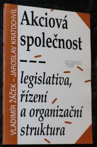 náhled knihy - Akciová společnost : legislativa, řízení a organizační struktura