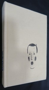 náhled knihy - Pozdravy