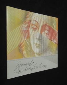 náhled knihy - Spomienka na slovenskú korunu